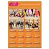 Calendrier photo pour association ou entreprise une page orange XL A3, A2, A1 ou A0