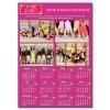 Calendrier photo pour association ou entreprise une page rose XL A3, A2, A1 ou A0