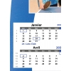 Calendrier photo Maillot de Tennis de table