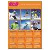 Calendrier photo personnalisé pour association ou entreprise une page ORANGE A5 ou A4
